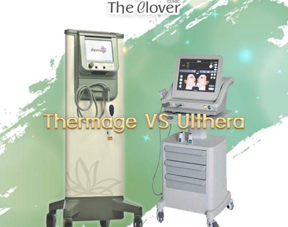 5 ข้อแตกต่าง ระหว่าง Thermage  และ Ulthera